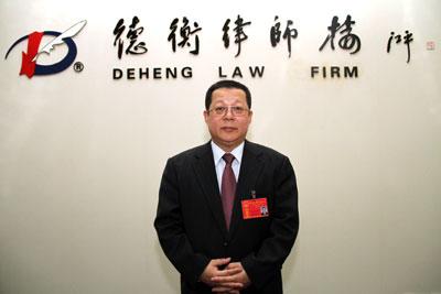 青岛市律师界人大代表政协委员为行业发展建言献策