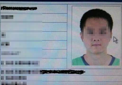 举报索尼游戏机的刘某某个人信息被泄露