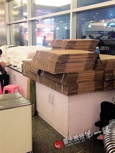 机场里面的打包袋