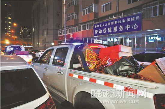 执法人员查获的冥纸冥币。图自哈尔滨新闻网