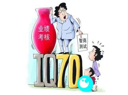 IQ多少算天才?IQ高的人一定很优秀吗?
