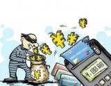 信用卡套现如何定罪处罚?