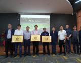 云南首个校企合作乡村振兴研究中心基地建设工作启动