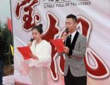 昆明市晋宁区打造元宝枫健康生态产业链
