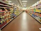 """超市里的饮料喝完再付款,算""""偷""""吗?"""