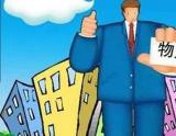 物业禁止未购买、租赁车位的业主在小区内停车, 是否合法?法院判了!