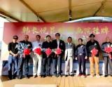 中国当代著名画家韩长悦国画院在昆挂牌